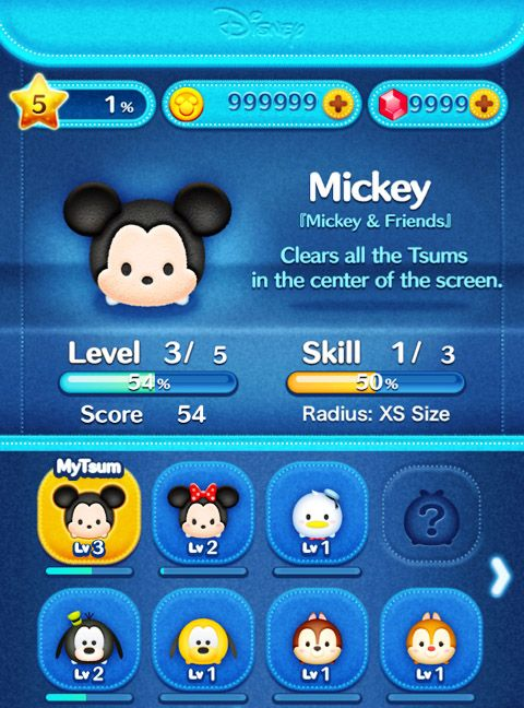 Get Line Disney Tsum Tsum cheats! You can add rubies to your game by the Line Disney Tsum Tsum mod apk. Great tips - Line Disney Tsum Tsum hack gives rubies  http://gamemodapk.club/line-disney-tsum-tsum-hack-rubies/