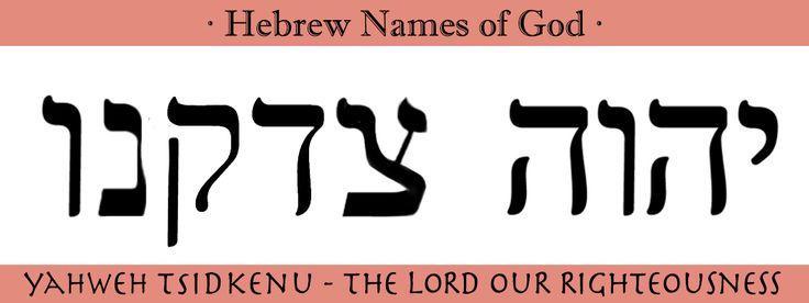 calendario hebreo rosh hashanah