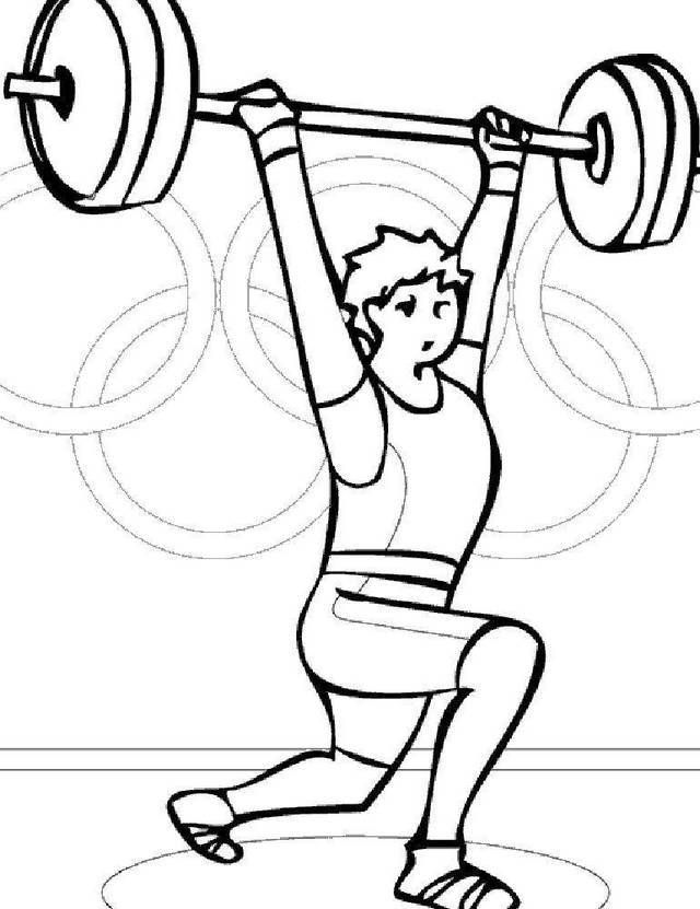 Weightlifting Fitness Coloring Picture Sports Coloring Pages Coloring Pages Coloring Pictures