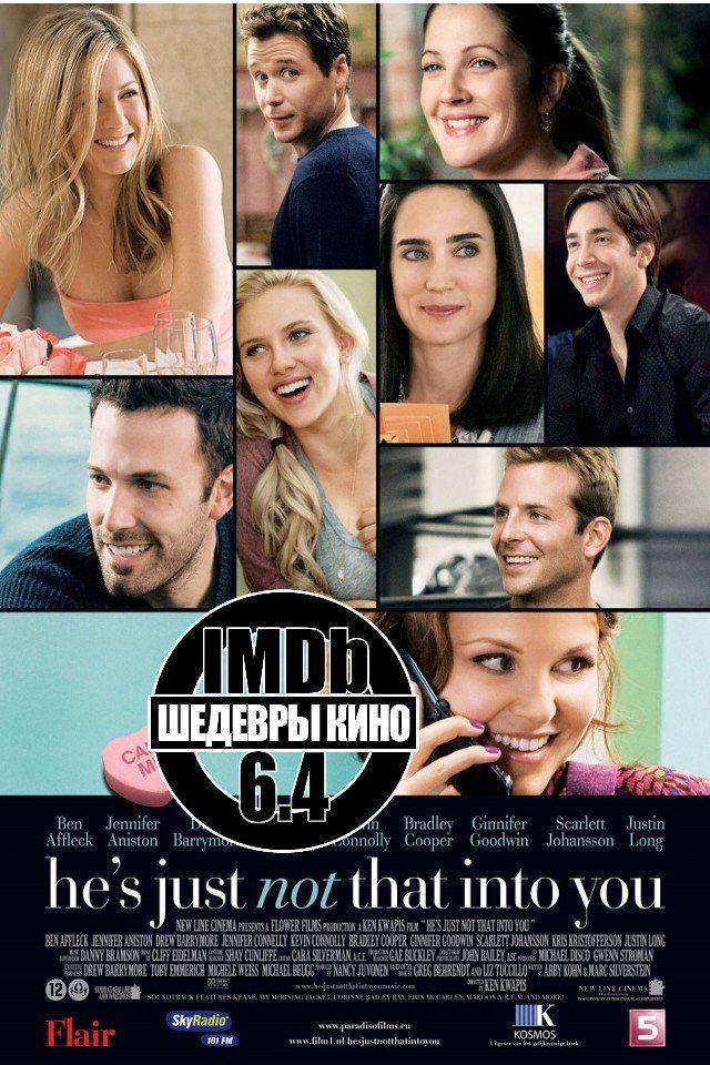 Обещать – не значит жениться (2008) Жанр: мелодрама, комедия