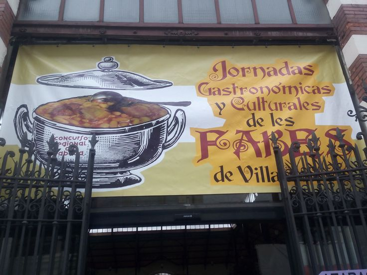Entrada del Mercado de Abastos de Villaviciosa