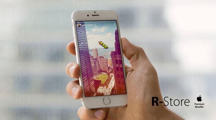 Instagram introduce una nuova funzionalità all'interno della sua app ufficiale che riprende molte delle caratteristiche che hanno reso celebre il social network della concorrenza: Snapchat.