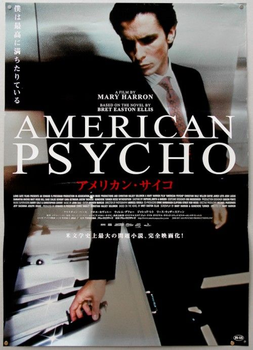 """""""You are a fucking ugly bitch and I want to stab you to death and play with your blood."""" - Patrick Bateman, American Psycho"""
