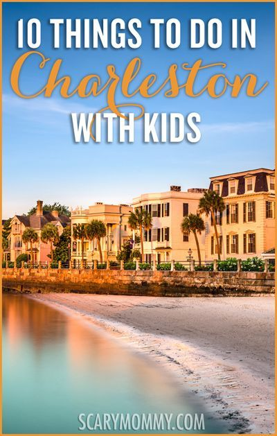 Planning a family trip to Charleston, South Carolina? Get great tips and ideas for things to do with the kids in Scary Mommy's travel guide!  summer | spring break | beach vacation | parenting advice