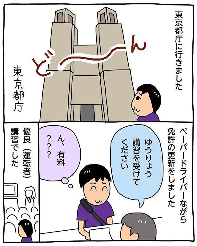 平成35年西暦