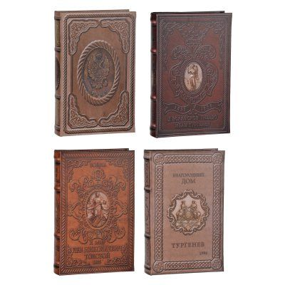 A and B Home Traditional Decorative Book Boxes - Set of 4 - 42437