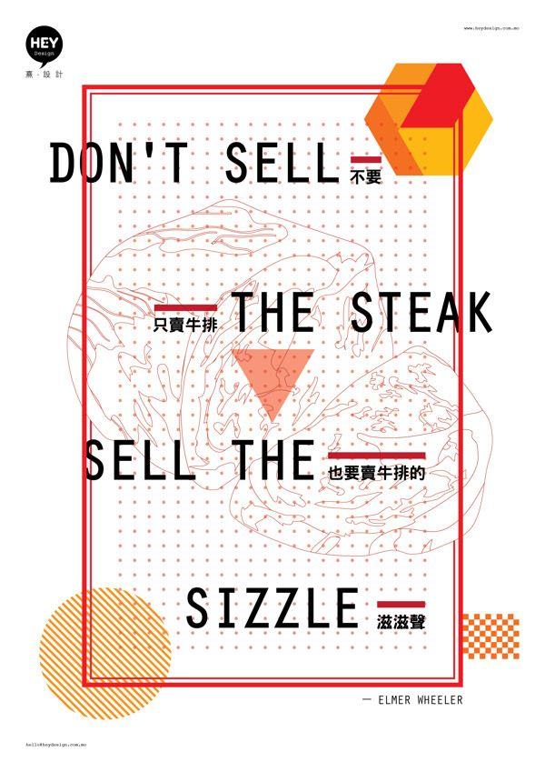 https://www.behance.net/gallery/Sell-the-Sizzle/8038139