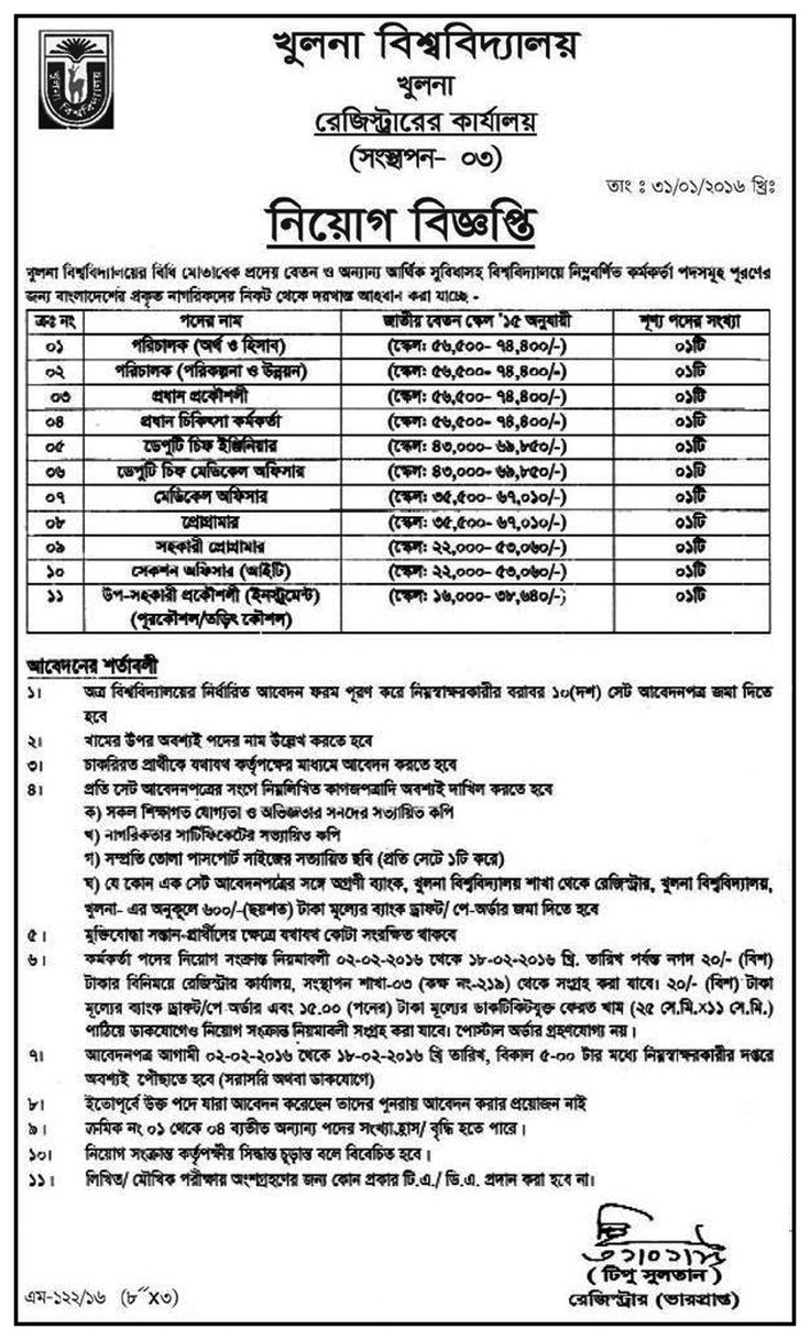 Director finance accounting post university of khulna