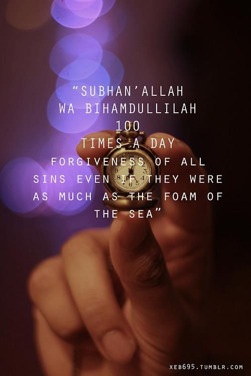 time + islam = heaven  make it count .