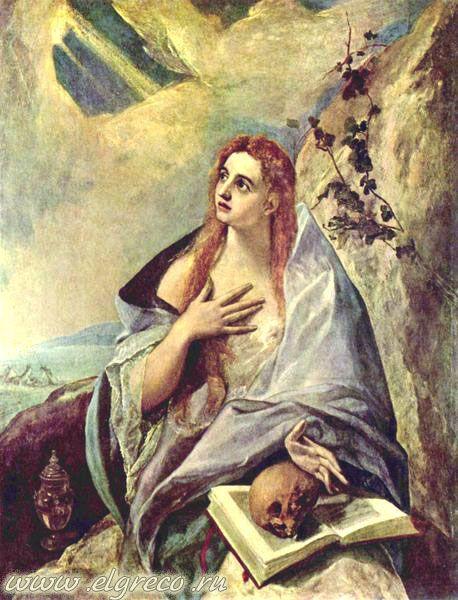«Кающаяся Мария Магдалина» Доменико Эль Греко Ок. 1589. Музей изящных искусств, Будапешт.
