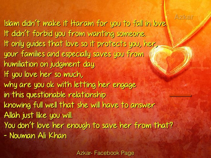 punishment for haram relationship in islam