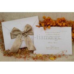 Προσκλητήριο γάμου Νο2564