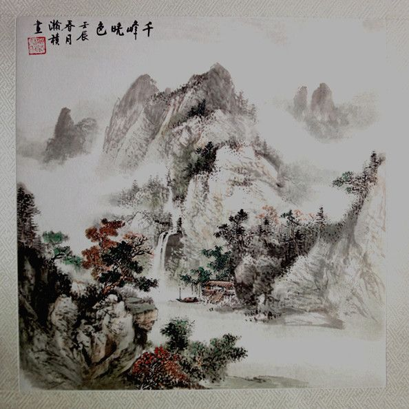 """Traditional Chinese Watercolor Painting """"Sunrise in the mountains"""" (qian feng xiao se, 千峰晓色).    Size: 50 cm x 50 cm   .  Handmade using traditional techniques. Painted on rice paper and mounted on silk bracket.    Buy genuine, high quality traditional chinese artworks at our online store:    www.maimaiwenhua.com/tienda    Buy this one at:    http://maimaiwenhua.com/tienda/comprar-acuarela-tradicional-china/paisaje-arte-chino    149,50 €"""
