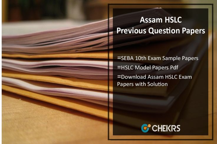 Assam HSLC Previous Year Question Papers SEBA 10th Sample/ Model Papers