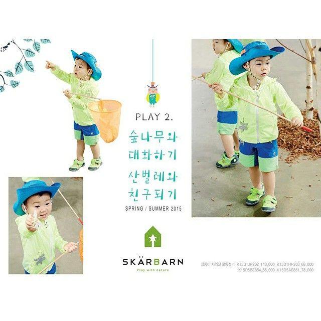Skärbarn photoshoot (Play 2) #songtriplets #daehan #minguk #manse