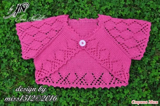 """Болеро спицами """"Pink Lady"""" для дочки. Мой дизайн!"""