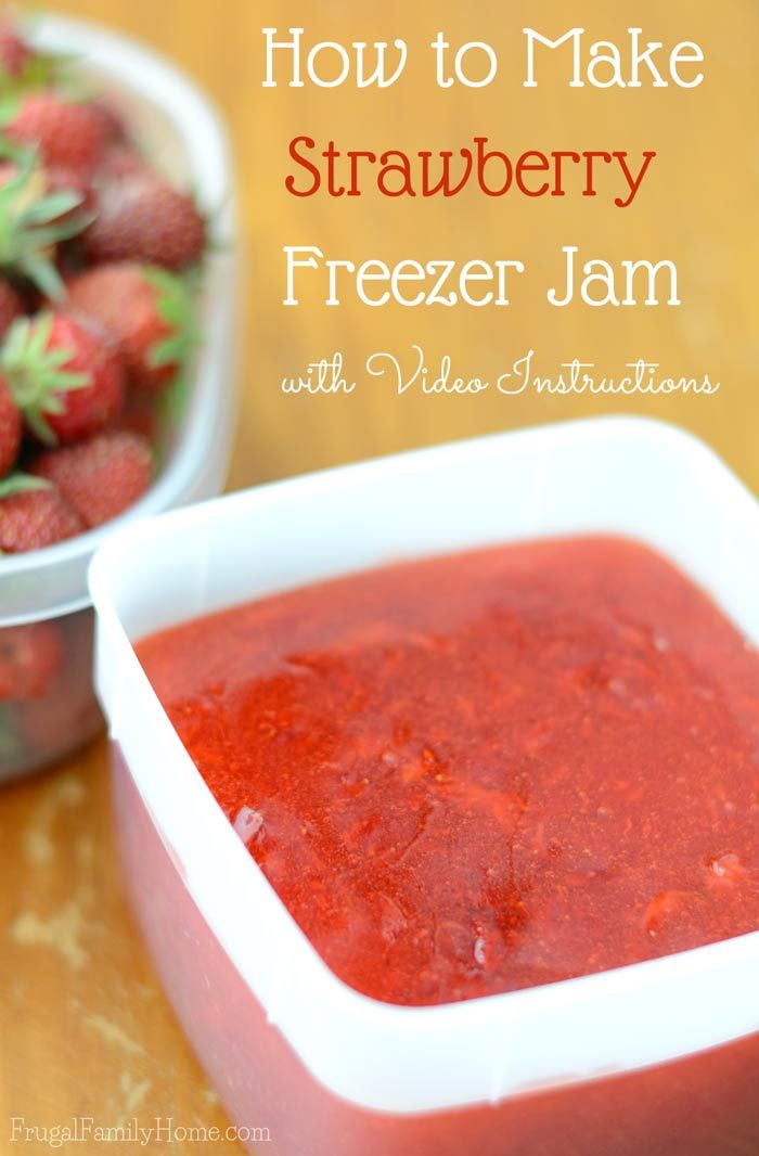 With summer comes strawberries. If you want to tuck the flavor of summer into your freezer, make some fresh tasting strawberry freezer jam. If you've never made freezer jam before, I've got a great video tutorial. It will show you step by step, just how easy it is to make this strawberry freezer jam recipe.