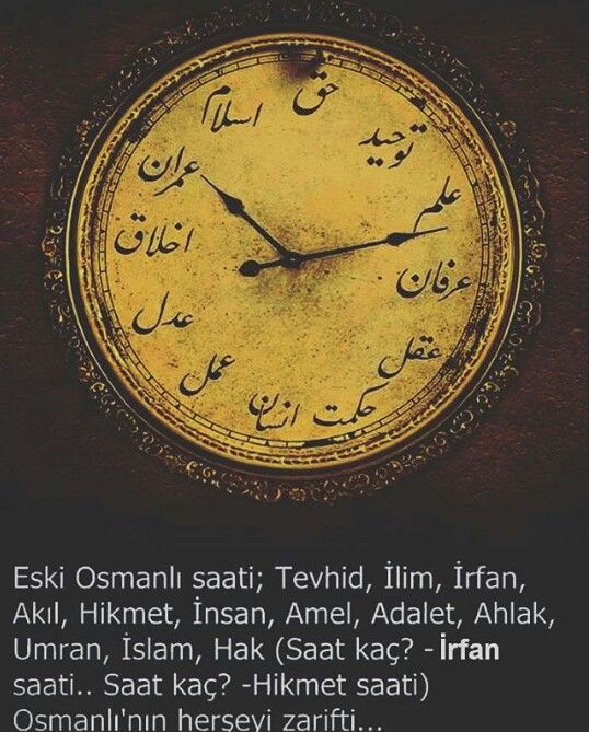 Osmanlı da saat