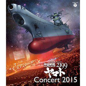 宮川彬良 Presents 宇宙戦艦ヤマト2199 Concert 2015 (宮川 彬良、2015、Blu-ray Audio)