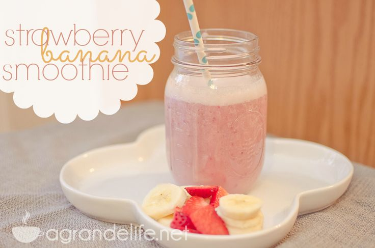 Strawberry Banana Almond Milk Smoothie #mybloom
