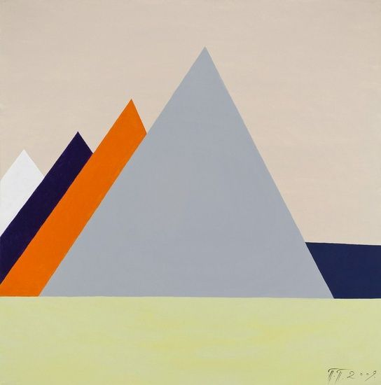 Pavel Pepperstein <em>From the series National Suprematism</em>, 2009
