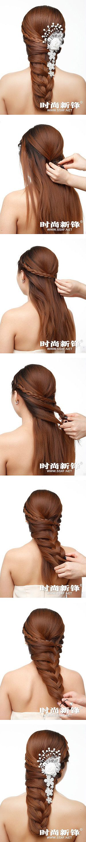DIY Half  Braided Crown Hairstyle Do It Yourself Fashion Tips | DIY Fashion Projects.