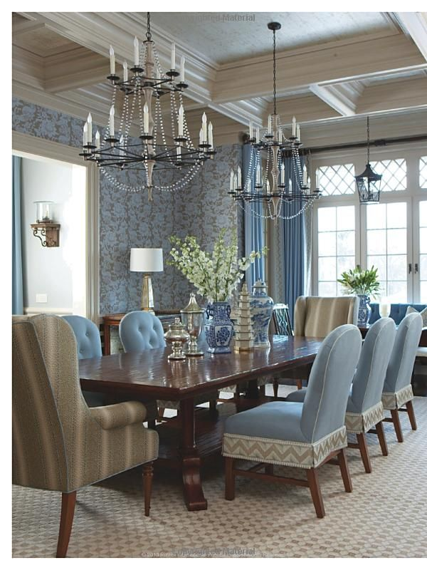 elegant blue and neutral dining room