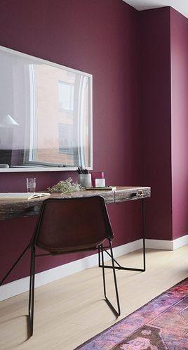 Color Therapy: Marsala  20 photos Messagenote.com Amazing wall color