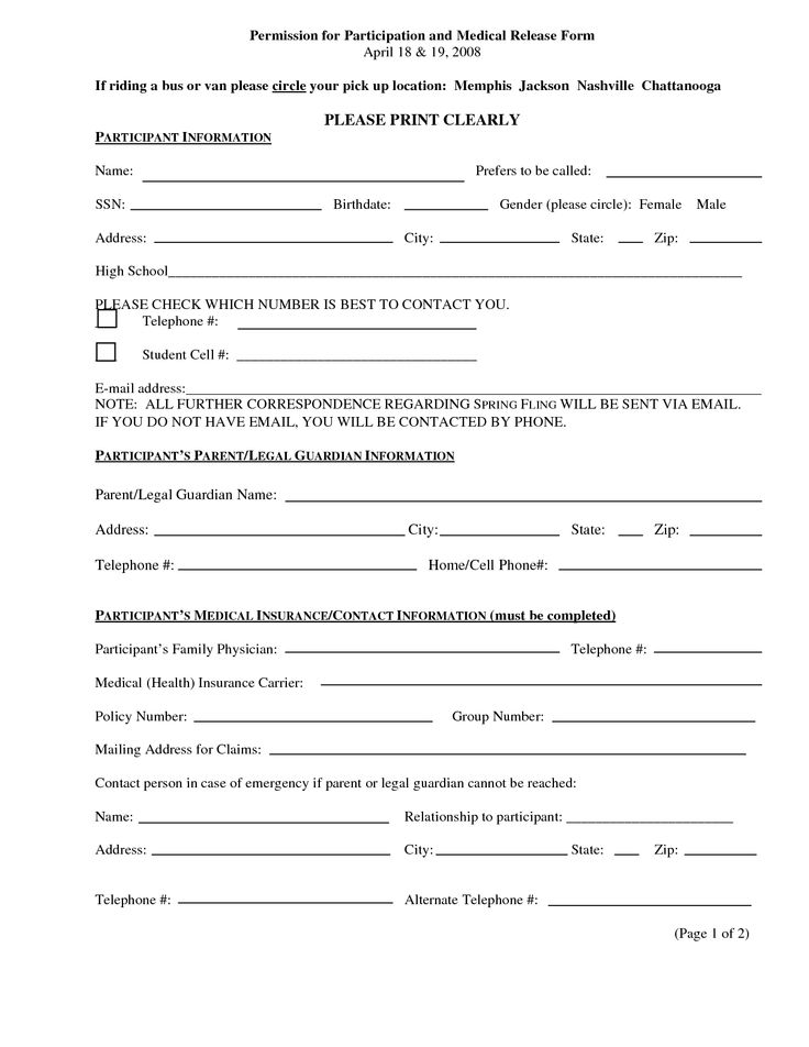 Medical Information Release Form. Overnight Trip Form Medical