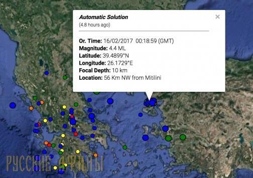 На Лесбосе новое сильное землетрясение магнитудой в 4,4 балла http://feedproxy.google.com/~r/russianathens/~3/2-G-vNGDnD8/20285-na-lesbose-novoe-silnoe-zemletryasenie-magnitudoj-v-4-4-balla.html  Землетрясение силой в 4,4 балла по шкале Рихтера было зафиксировано 16 февраля в 00 часов 19 минут, в 64км на северо-западот греческого острова Лесбос, на глубине 7 км. Говориться в сообщении Средиземноморского сейсмологического института.