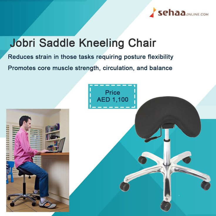 Buy Jobri Saddle Kneeling Chair That Promotes Core Muscle Strength,  Circulation And Balance. Reduces