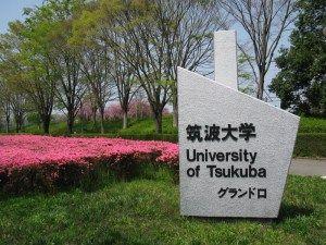 Грант на обучение в магистратуре университета University of Tsukuba | Стажировки и Гранты 2017-2018
