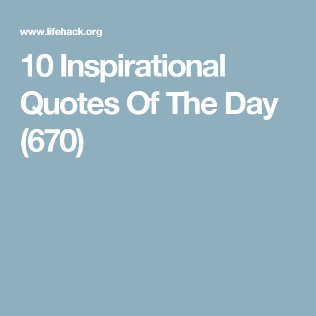 Inspirational Quotes Motivation: Best 25+ Quotes Of Strength Ideas On Pinterest