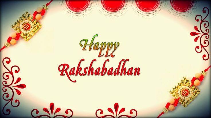 2014 Happy Raksha Bandhan Images Pictures