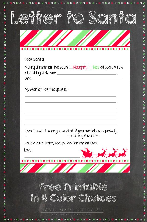 Christmas is right around the corner and everyone is asking what the kids want this year. Help them write their letter to Santa with this free printable. You can choose from 4 different colors.