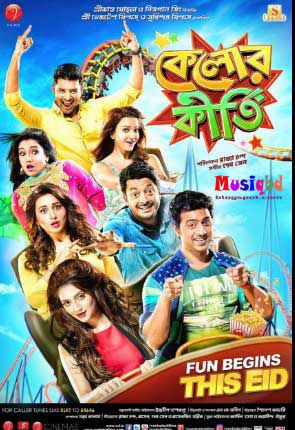 Bengali Movie Coffee House Full Download