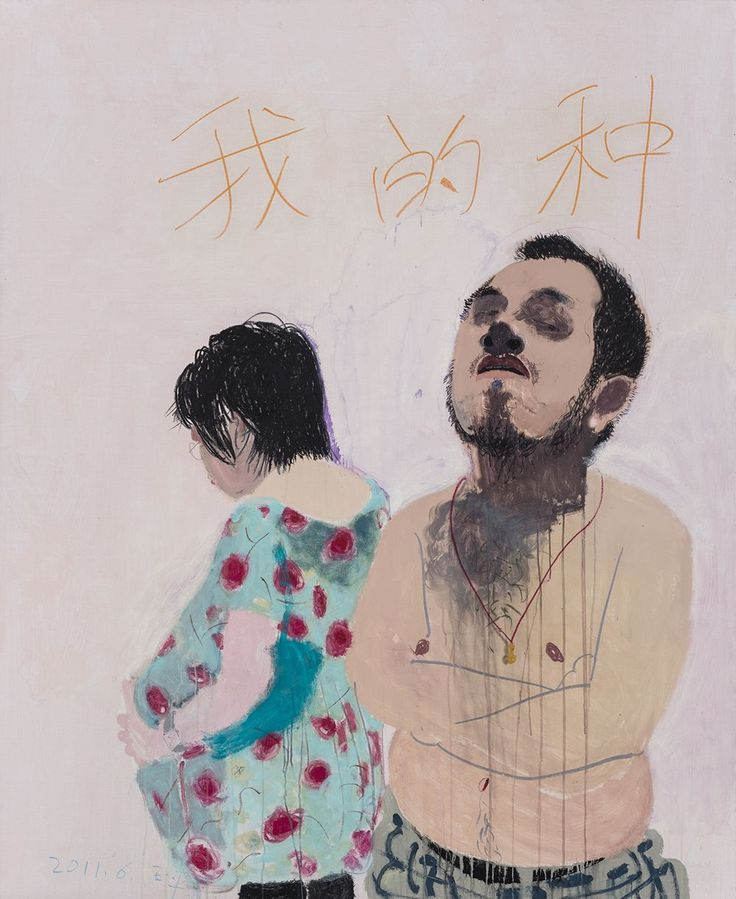 Wang Yuping,My Seed,2011,Acrylic and oil pastel on canvas ,195 x 160 cm