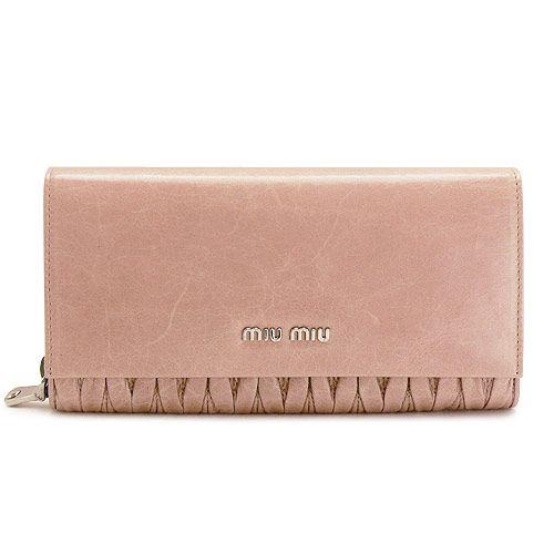 ミュウミュウコピー 長財布 MIUMIU 財布 二つ折り ラウンドファスナー マテラッセ レザー シプリア 5M1371 QI9 F0236