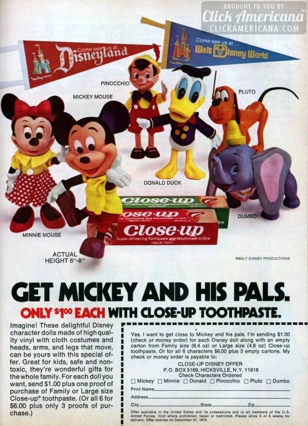 Get Disney dolls from Close-up toothpaste (1974)