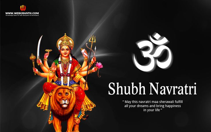 Here is all type of navratri images ,qutoas,text wallpapers ,