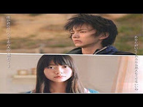 日本映画 フル[2016]ラブコメ 日本映画[フルHD]日本の恋愛映画フル-Rise_Up_eng_sub