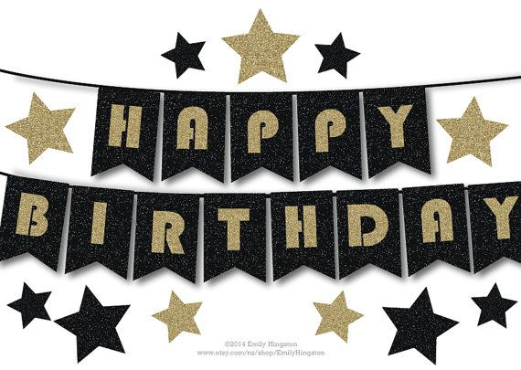 HAPPY BIRTHDAY Bunting Banner Printable by PaperScissorsPop, $4.50