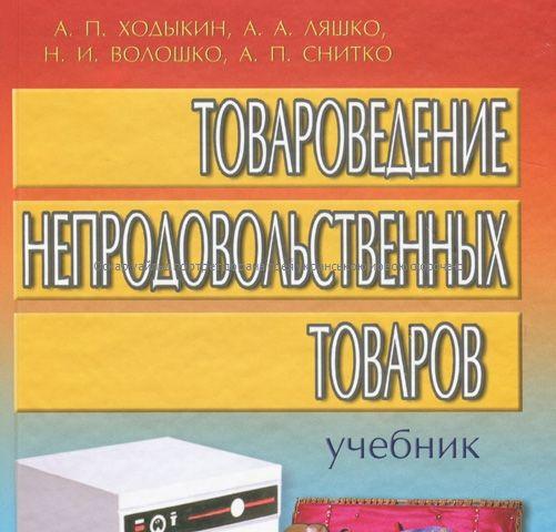 Оскар уайльд портрет дорана грея укранською мовою скорочено