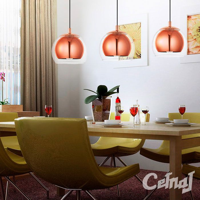 The rocamar pendant by eglo lighting features a stunning design with a clear glass outer shade and a copper internal shade the rocamar is available as a