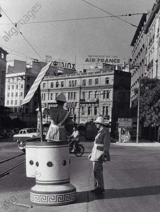 Athens 1957