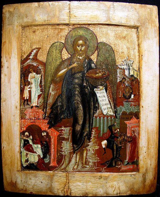 Пророк и Предтеча Господнеь Иоанн, Россия, начало 18 в., частное собрание