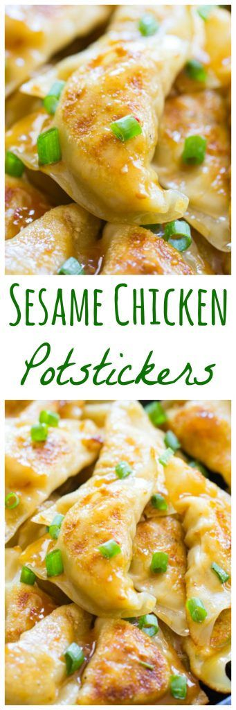 Sesame Chicken Potstickers Recipe