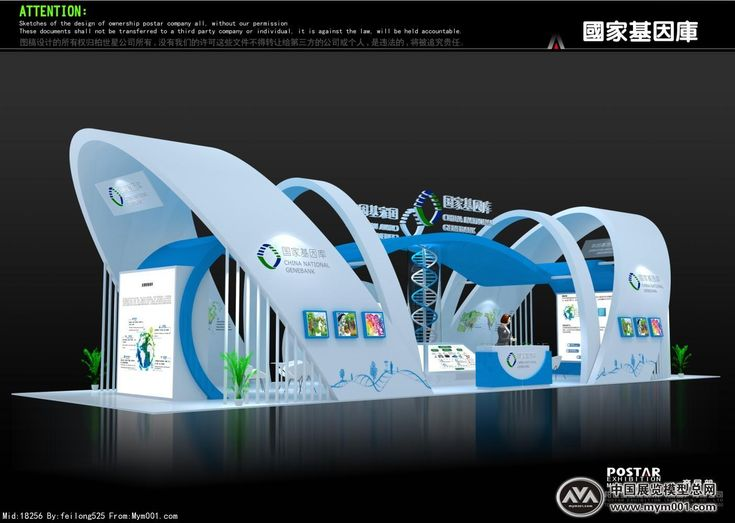 Exhibition Stall Fascia : Best images about exhibition stall on pinterest