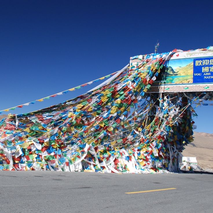 """Qomolangma Nature Reserve, Tibet.  This is the Tibetan name for Mt Everest - we were driving on the """"Roof of the World"""" that day."""