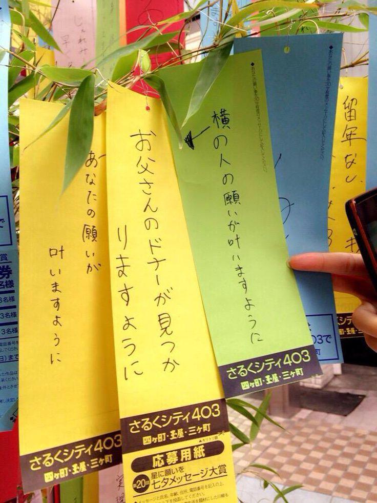"""女子めんどくせ on Twitter: """"泣ける・・・ https://t.co/I4Va3Uy0bp"""""""